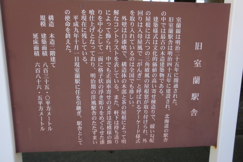 f:id:kamonji224:20160927222545j:plain