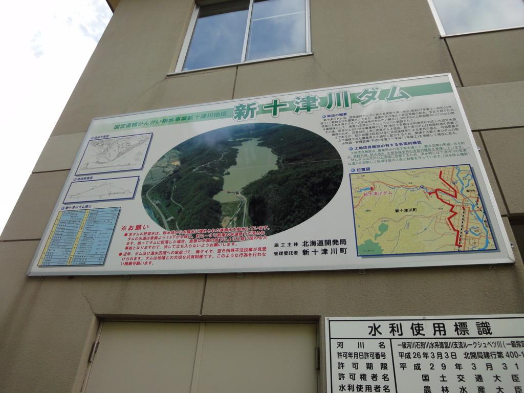 f:id:kamonji224:20161016213758j:plain
