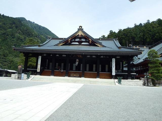 f:id:kamonji224:20161125215126j:plain