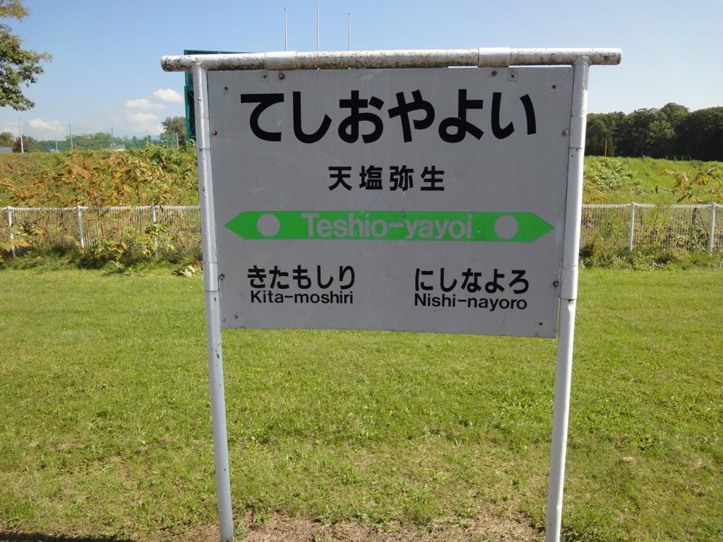 f:id:kamonji224:20161126220447j:plain