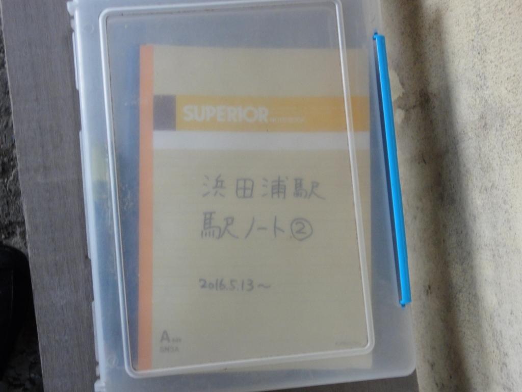 f:id:kamonji224:20170429212530j:plain