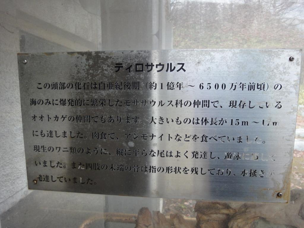 f:id:kamonji224:20170430232334j:plain