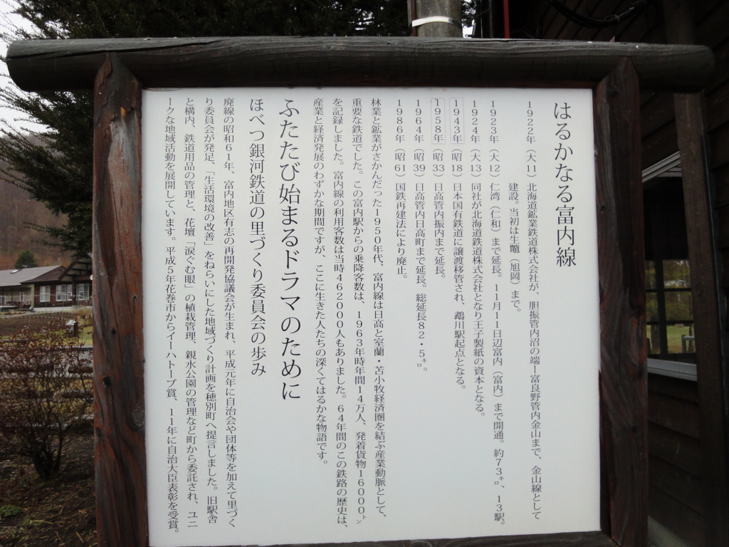 f:id:kamonji224:20170502214417j:plain