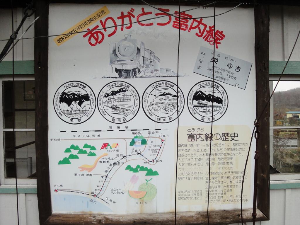 f:id:kamonji224:20170502214637j:plain