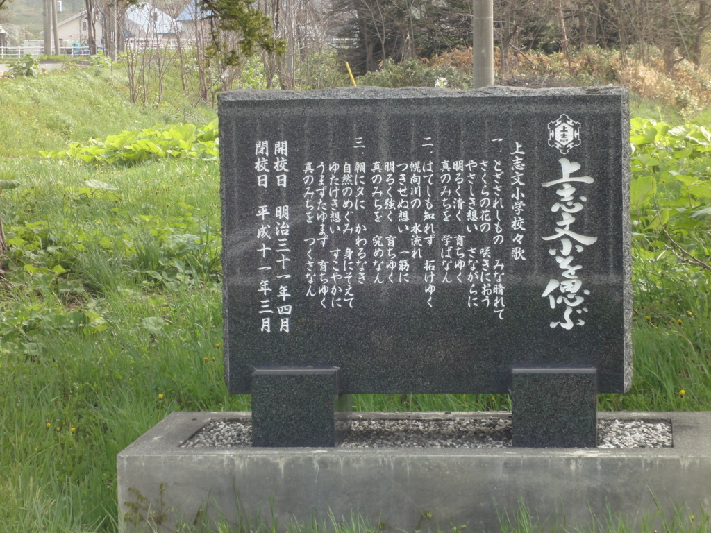 f:id:kamonji224:20170515223422j:plain