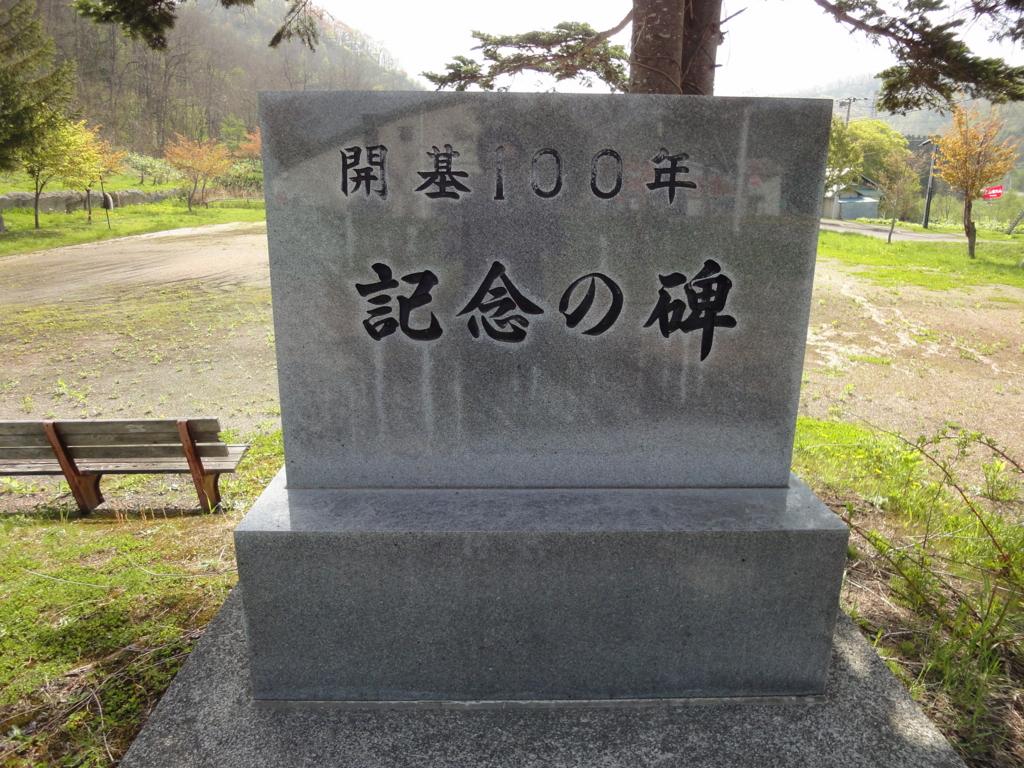 f:id:kamonji224:20170516223522j:plain