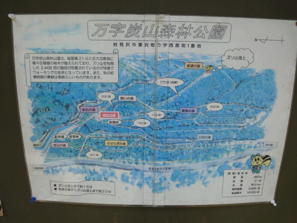 f:id:kamonji224:20170519220943j:plain