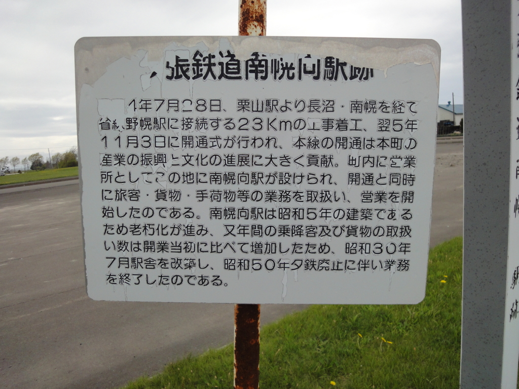 f:id:kamonji224:20170527160324j:plain