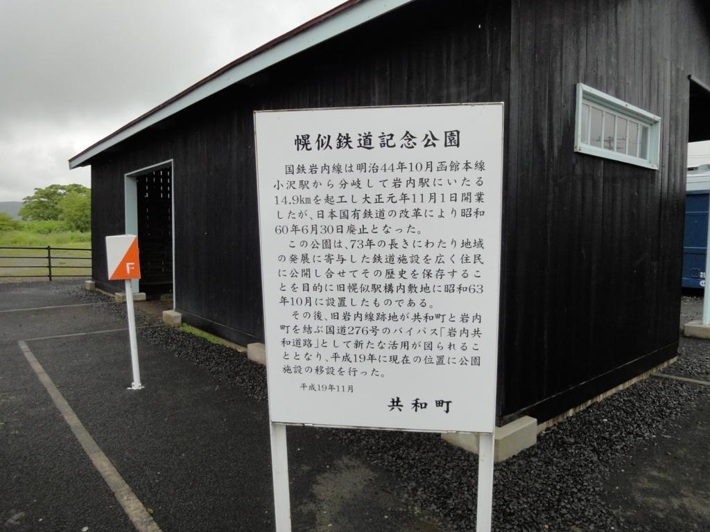 f:id:kamonji224:20170616214709j:plain