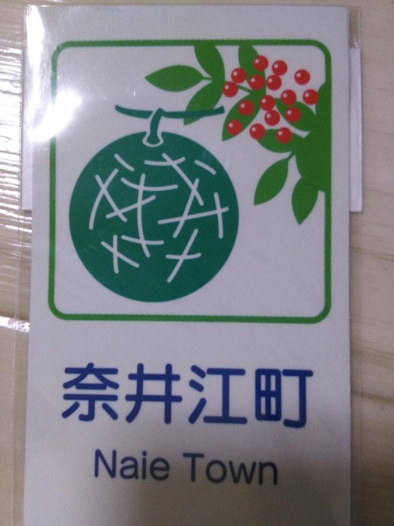 f:id:kamonji224:20170629230108j:plain