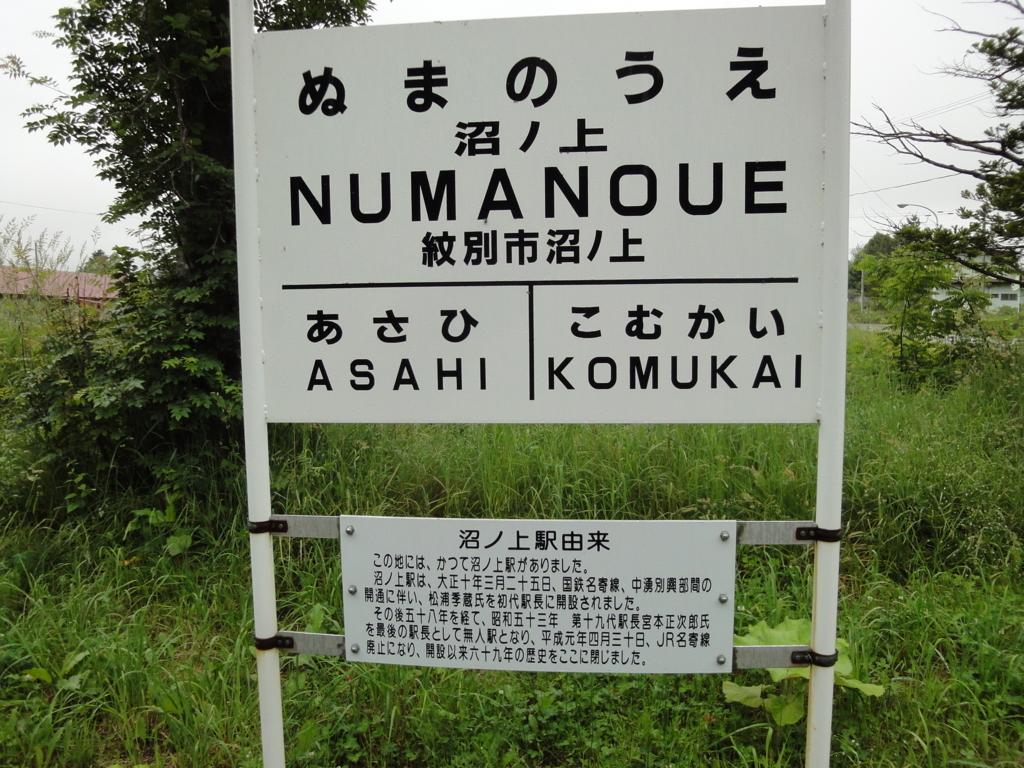 f:id:kamonji224:20170706223742j:plain