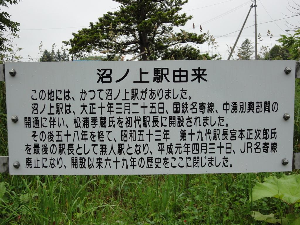 f:id:kamonji224:20170706223832j:plain