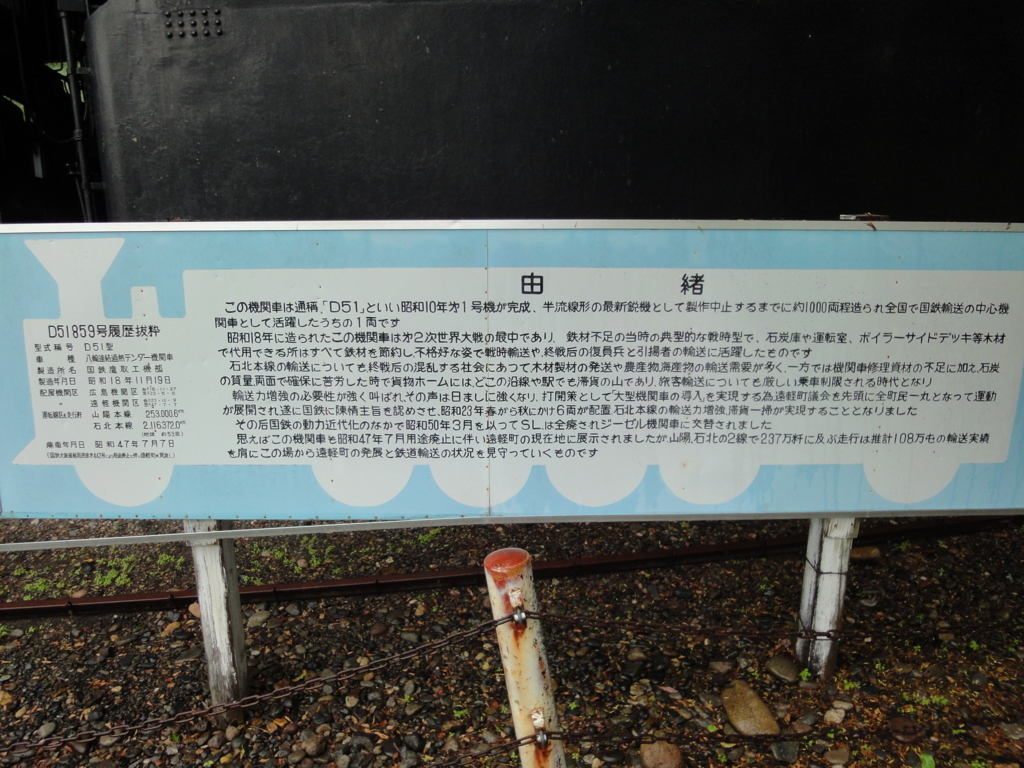 f:id:kamonji224:20170710220122j:plain