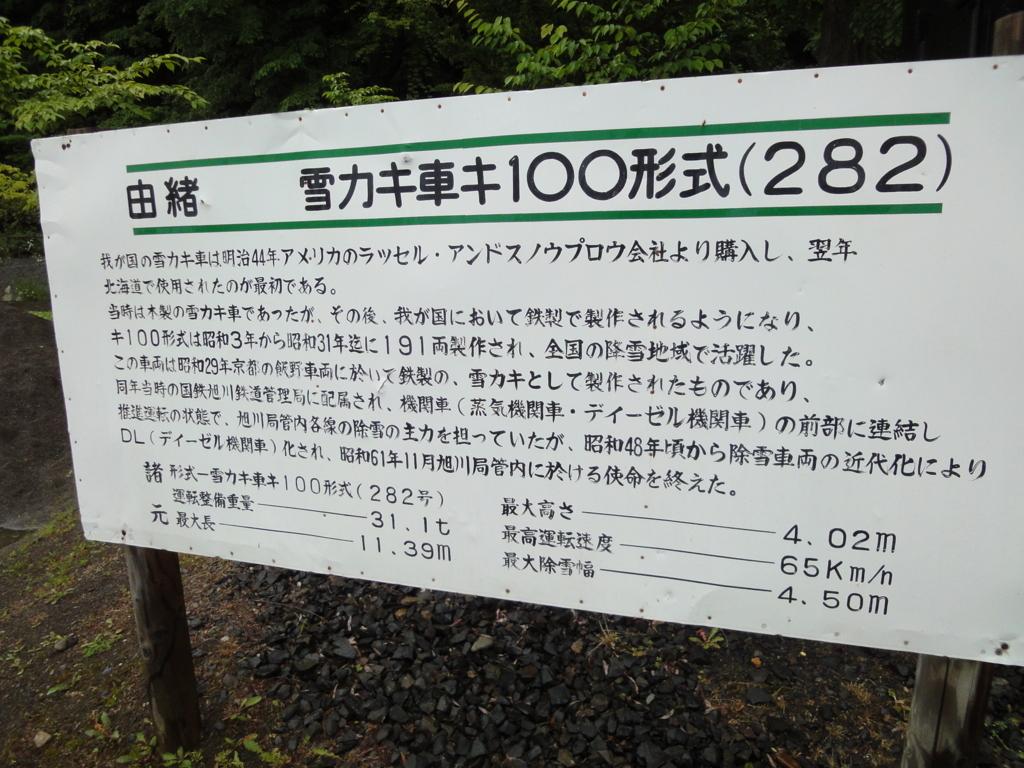 f:id:kamonji224:20170710220733j:plain