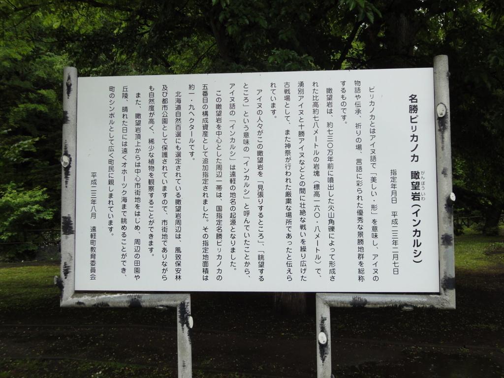 f:id:kamonji224:20170710221022j:plain