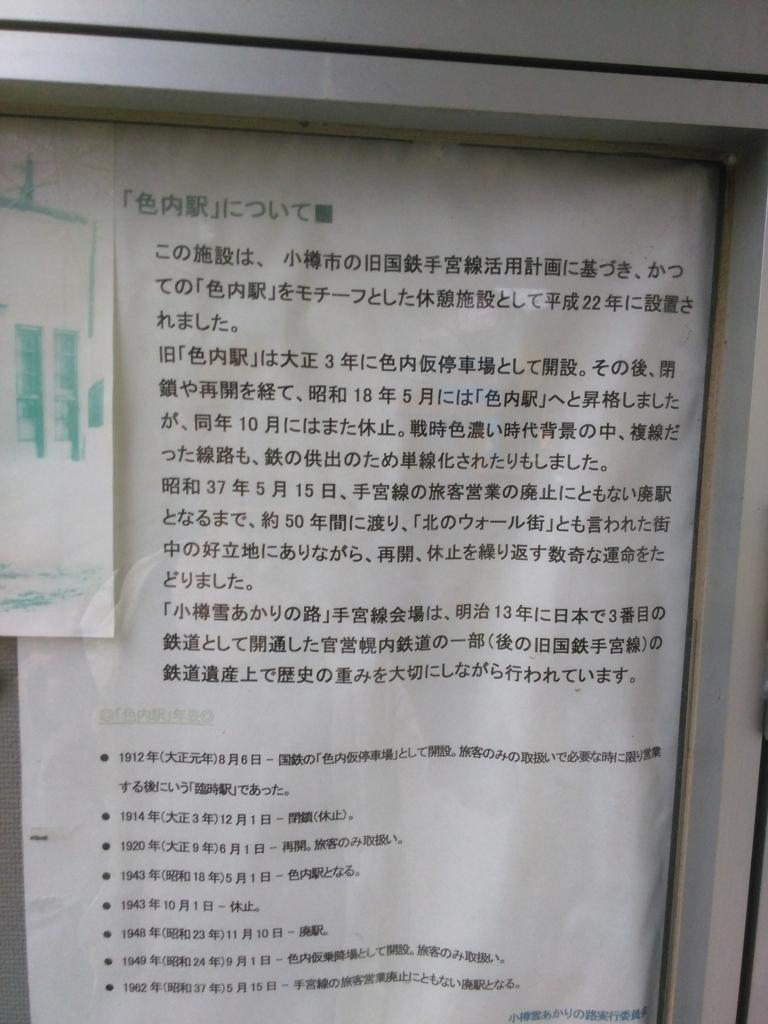 f:id:kamonji224:20170724231753j:plain