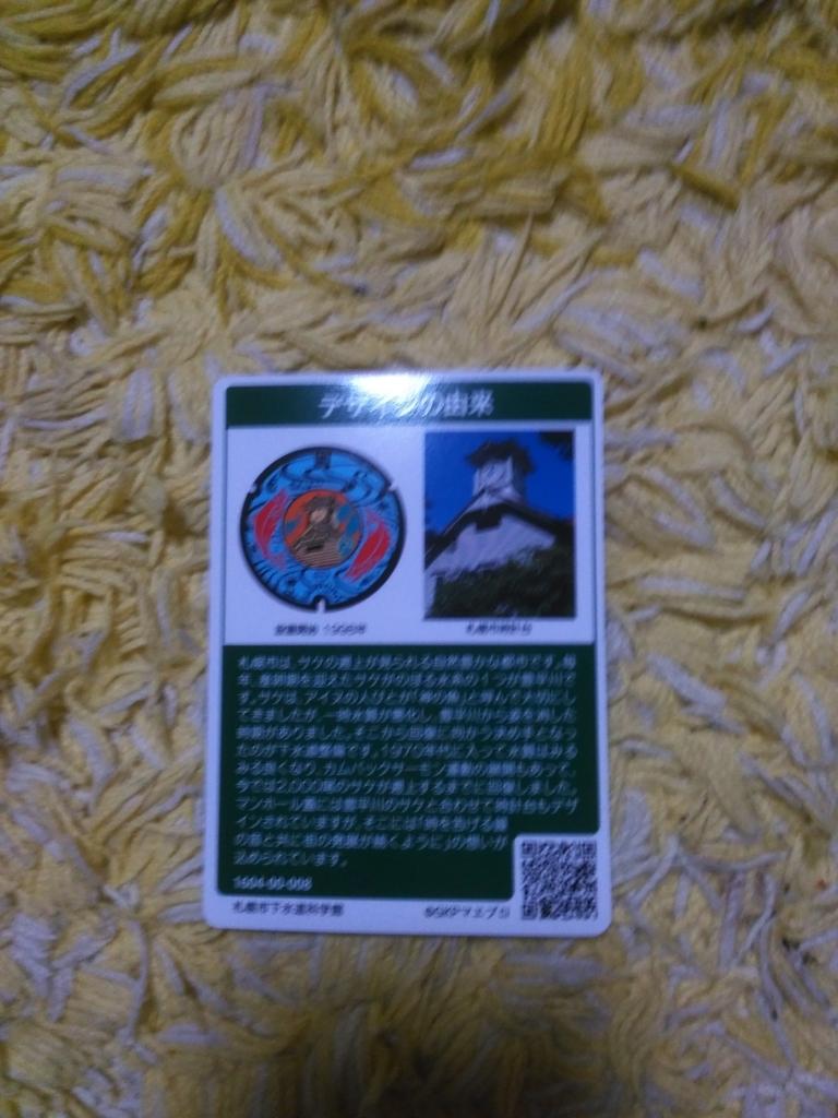 f:id:kamonji224:20170806214837j:plain