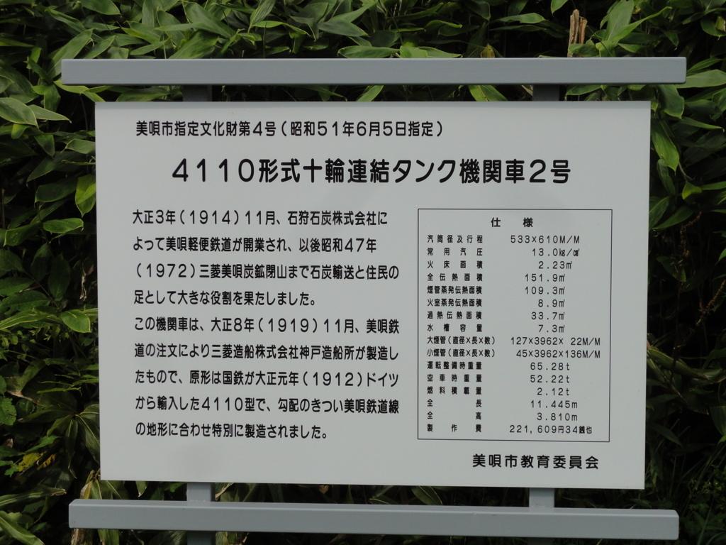 f:id:kamonji224:20170810224842j:plain