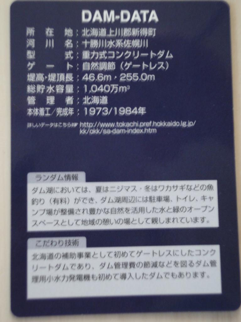 f:id:kamonji224:20170828222029j:plain