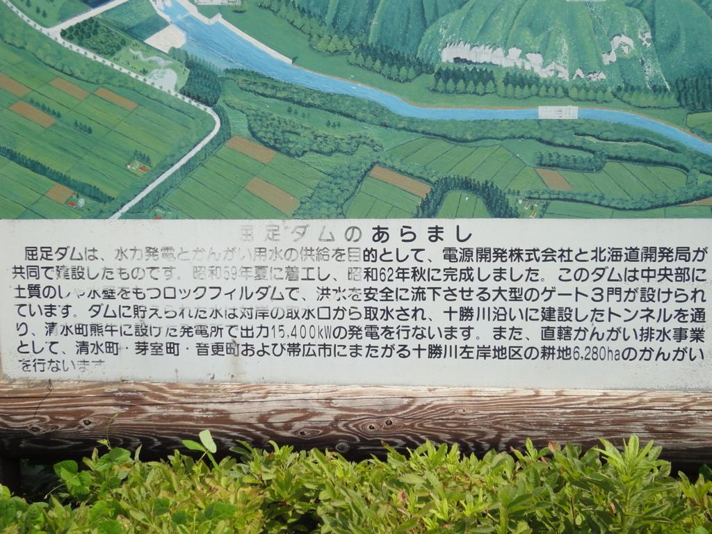 f:id:kamonji224:20170829232323j:plain