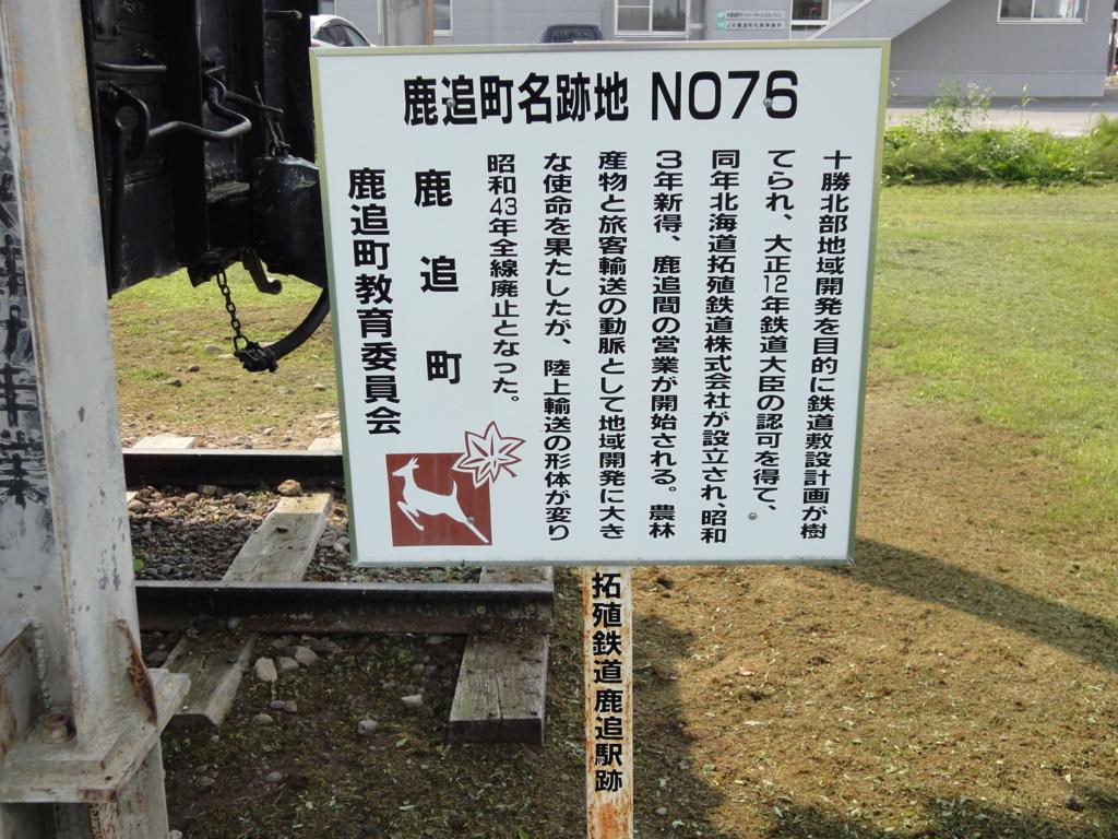 f:id:kamonji224:20170903161407j:plain