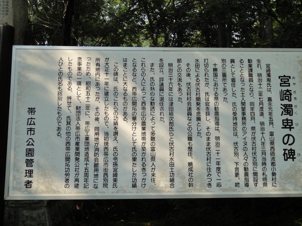 f:id:kamonji224:20170905201513j:plain