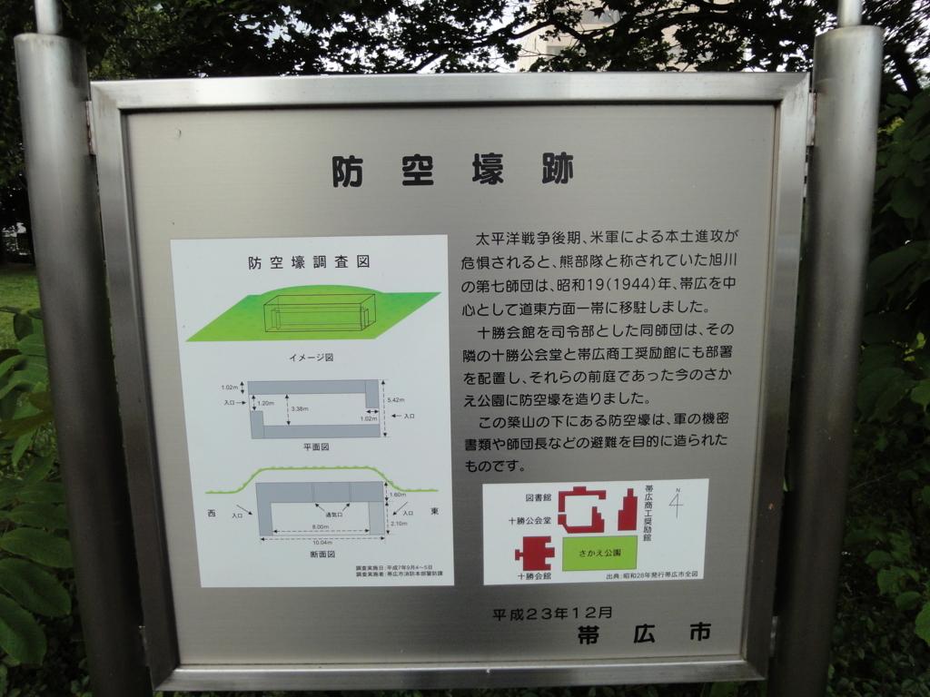 f:id:kamonji224:20170906212746j:plain