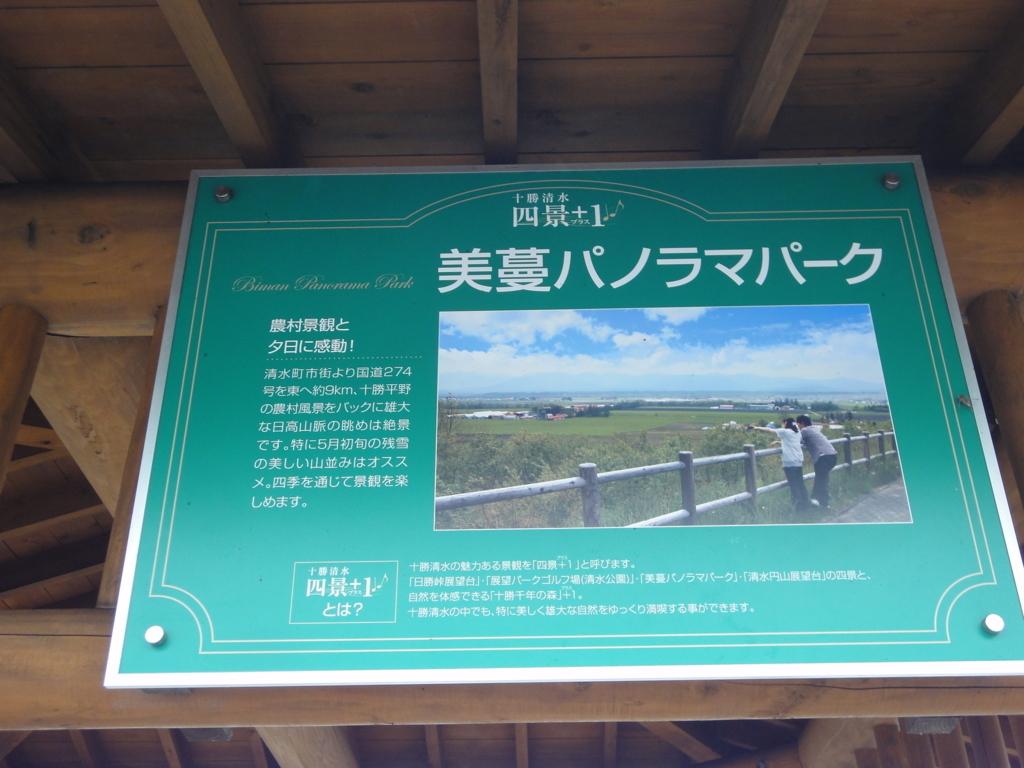 f:id:kamonji224:20170911102400j:plain