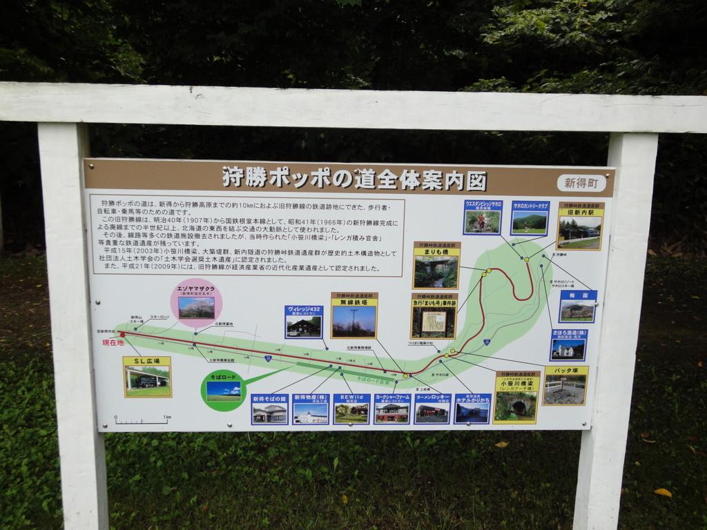 f:id:kamonji224:20170913220116j:plain
