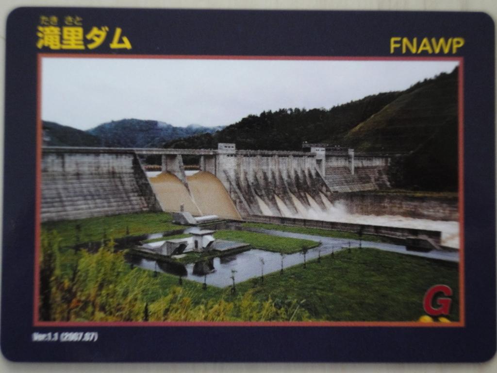f:id:kamonji224:20170920215937j:plain