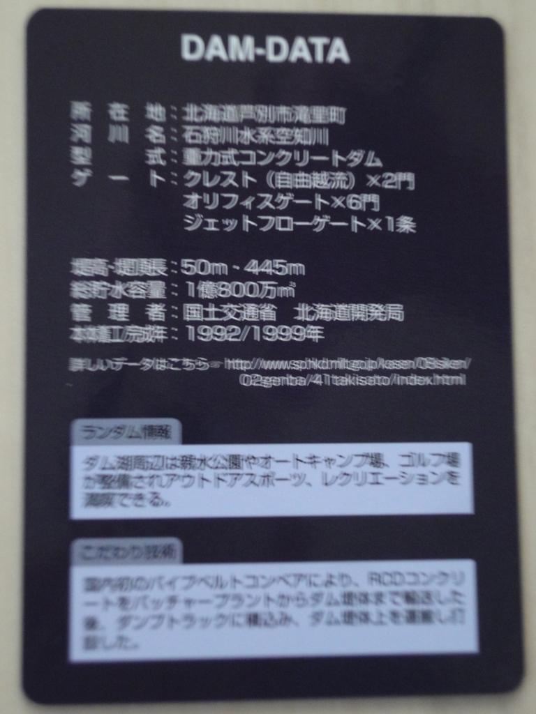 f:id:kamonji224:20170920220331j:plain