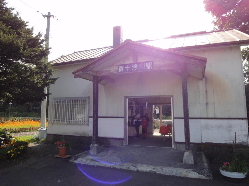 f:id:kamonji224:20170924223332j:plain