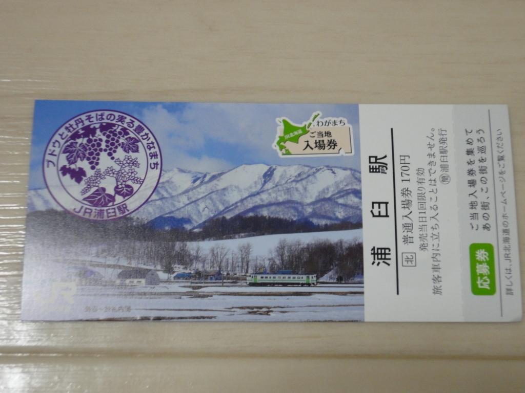 f:id:kamonji224:20170925220022j:plain
