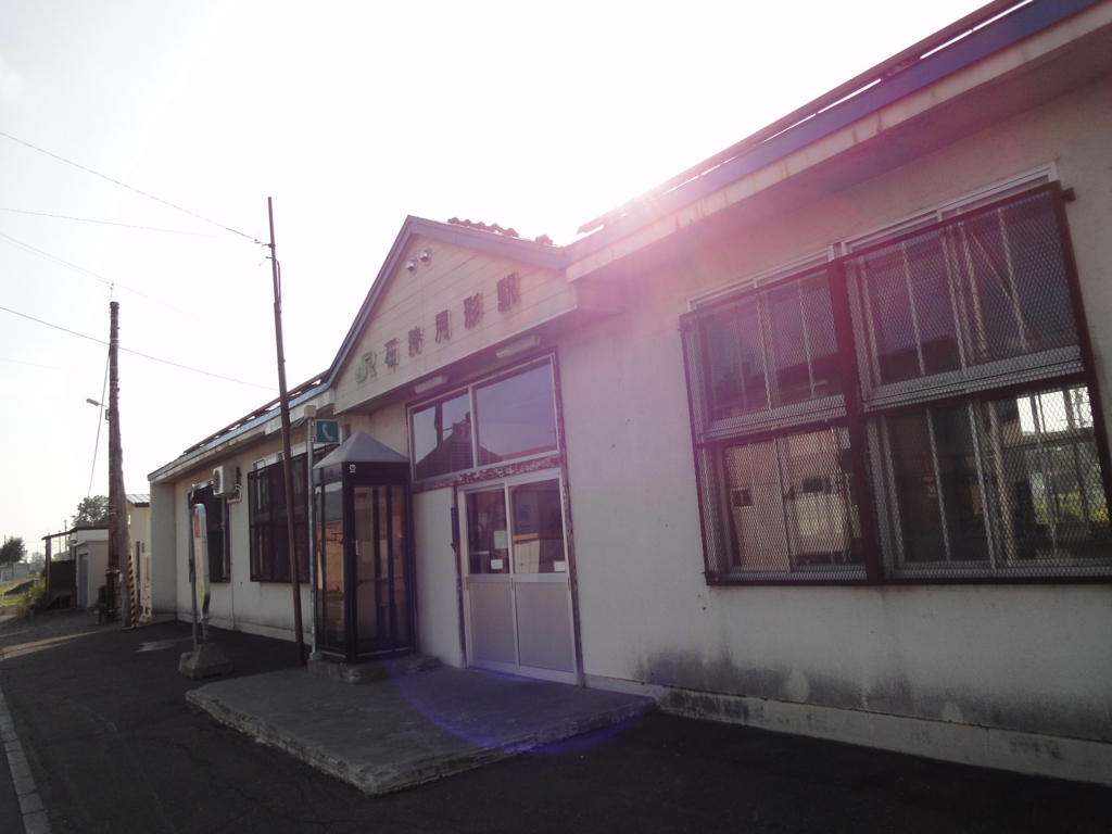f:id:kamonji224:20170926220126j:plain
