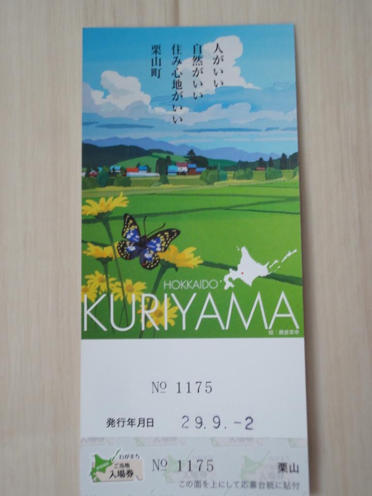 f:id:kamonji224:20171003222355j:plain
