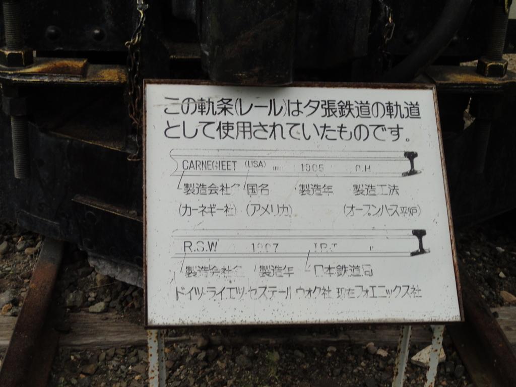 f:id:kamonji224:20171003224639j:plain