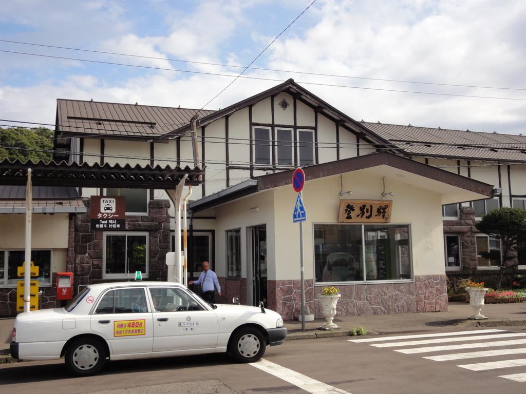 f:id:kamonji224:20171005222310j:plain