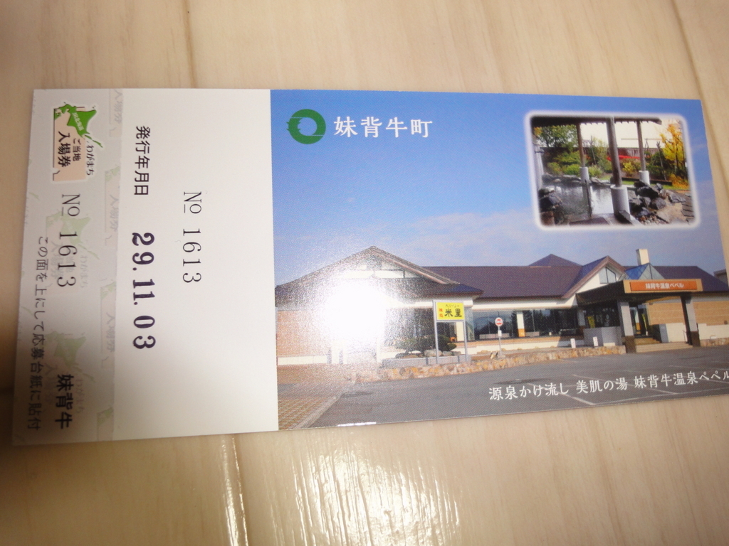 f:id:kamonji224:20171105151416j:plain
