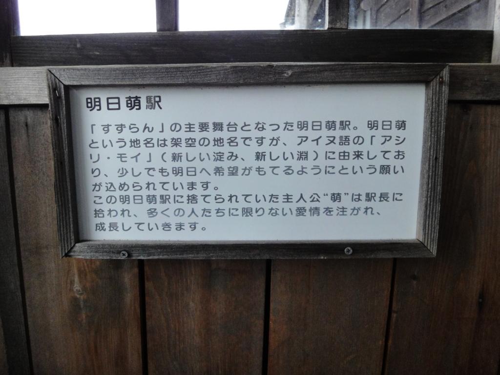 f:id:kamonji224:20171109230036j:plain