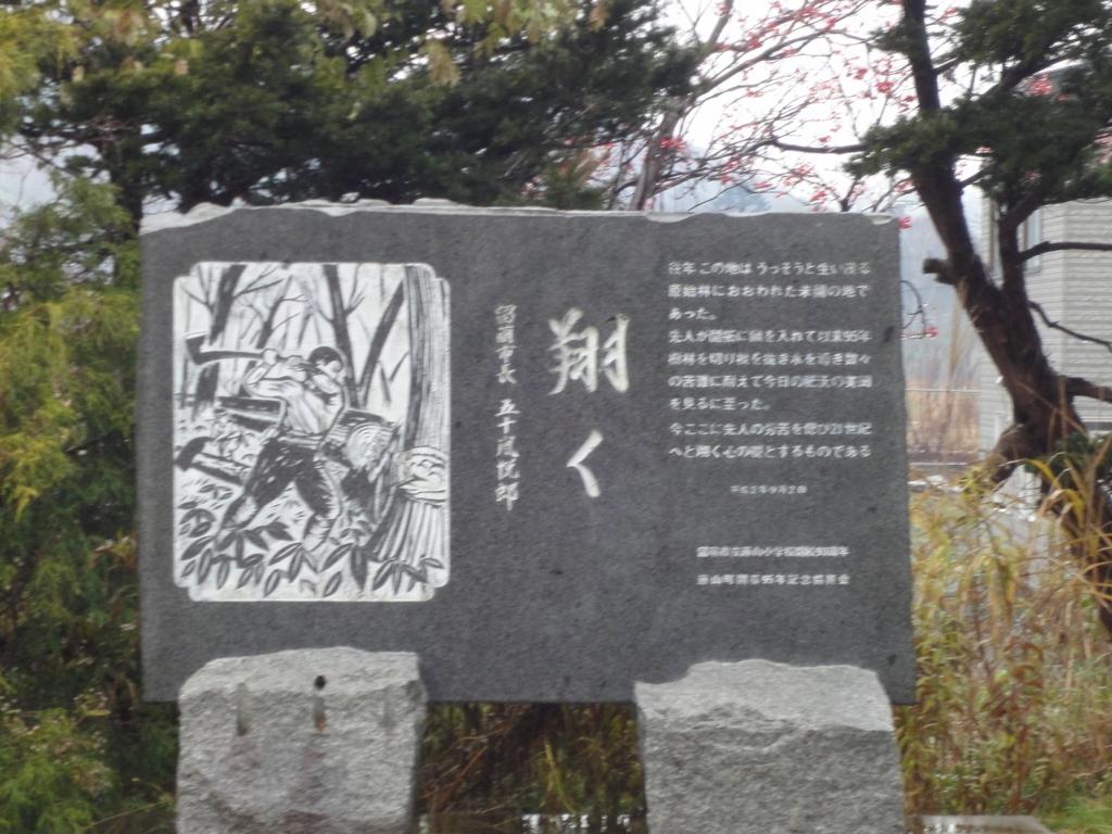 f:id:kamonji224:20171111164812j:plain