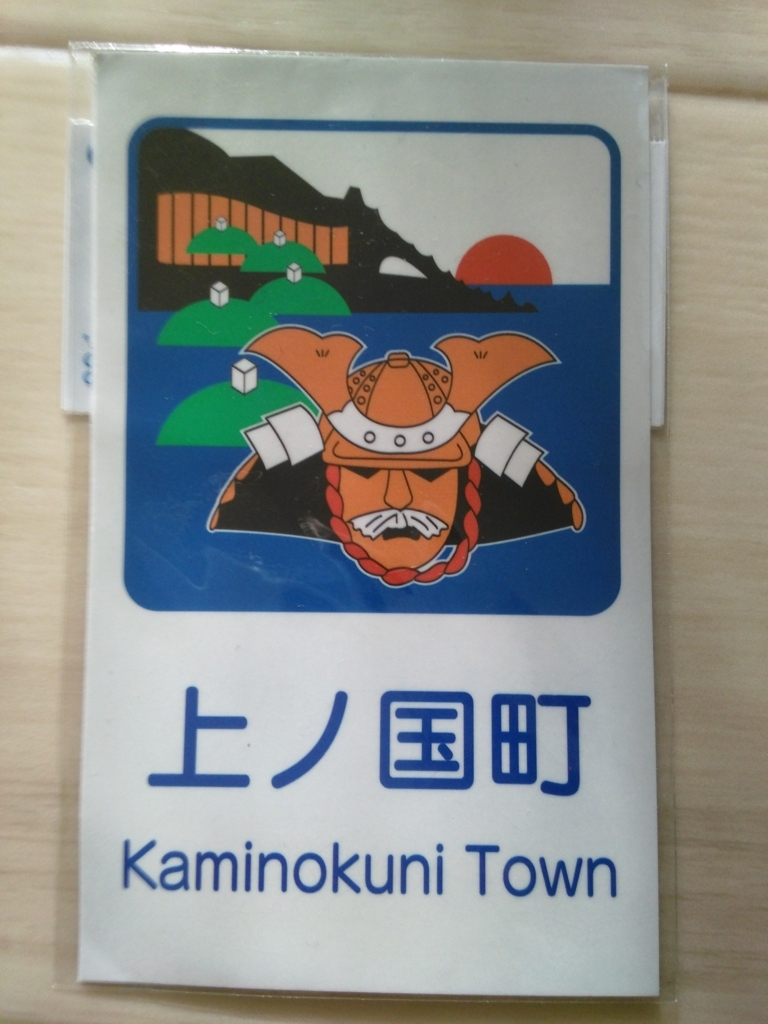 f:id:kamonji224:20171223223429j:plain