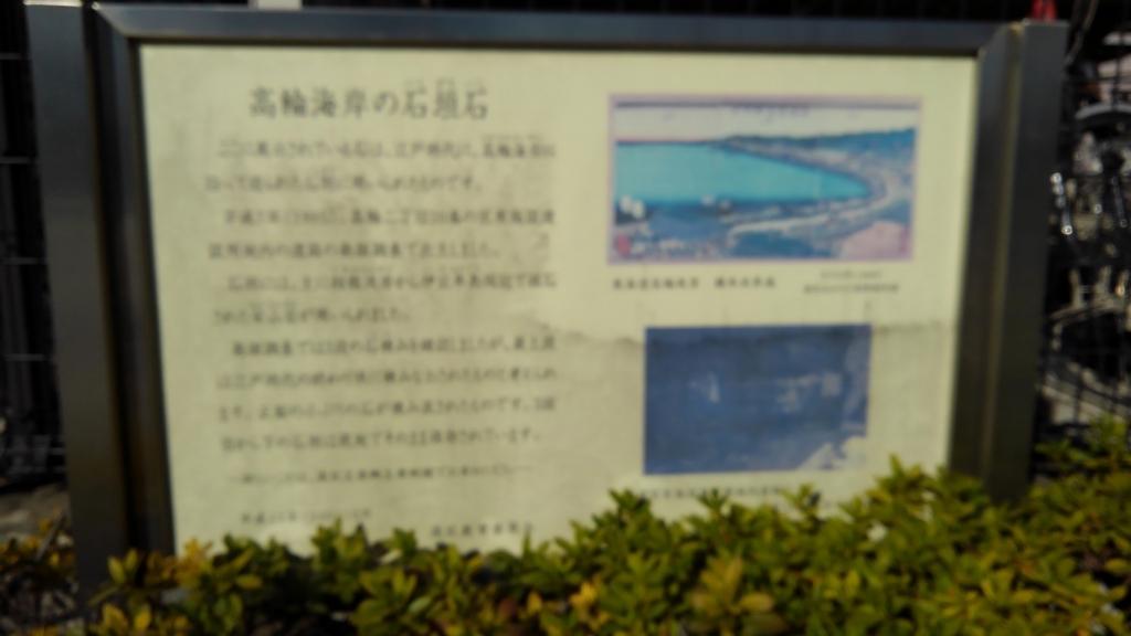 f:id:kamonji224:20180302222505j:plain