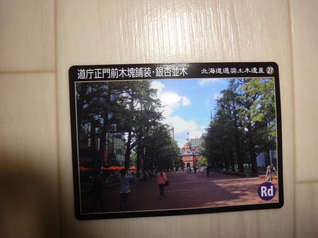 f:id:kamonji224:20180422155549j:plain