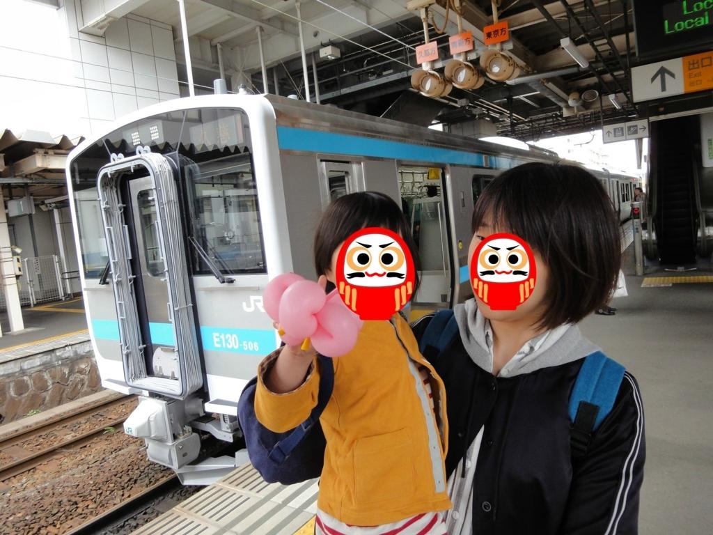 f:id:kamonji224:20180430182444j:plain