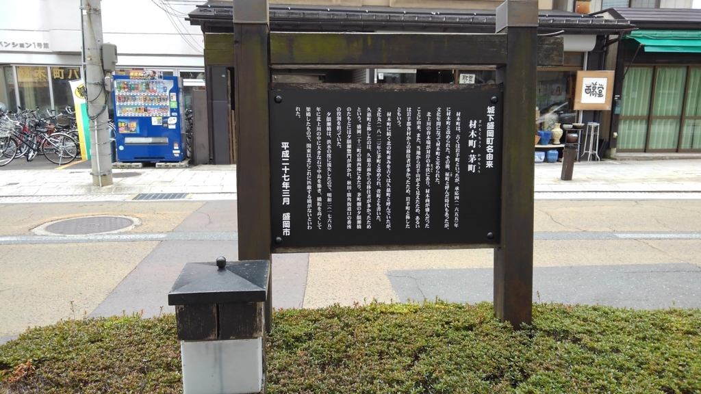 f:id:kamonji224:20180502224830j:plain