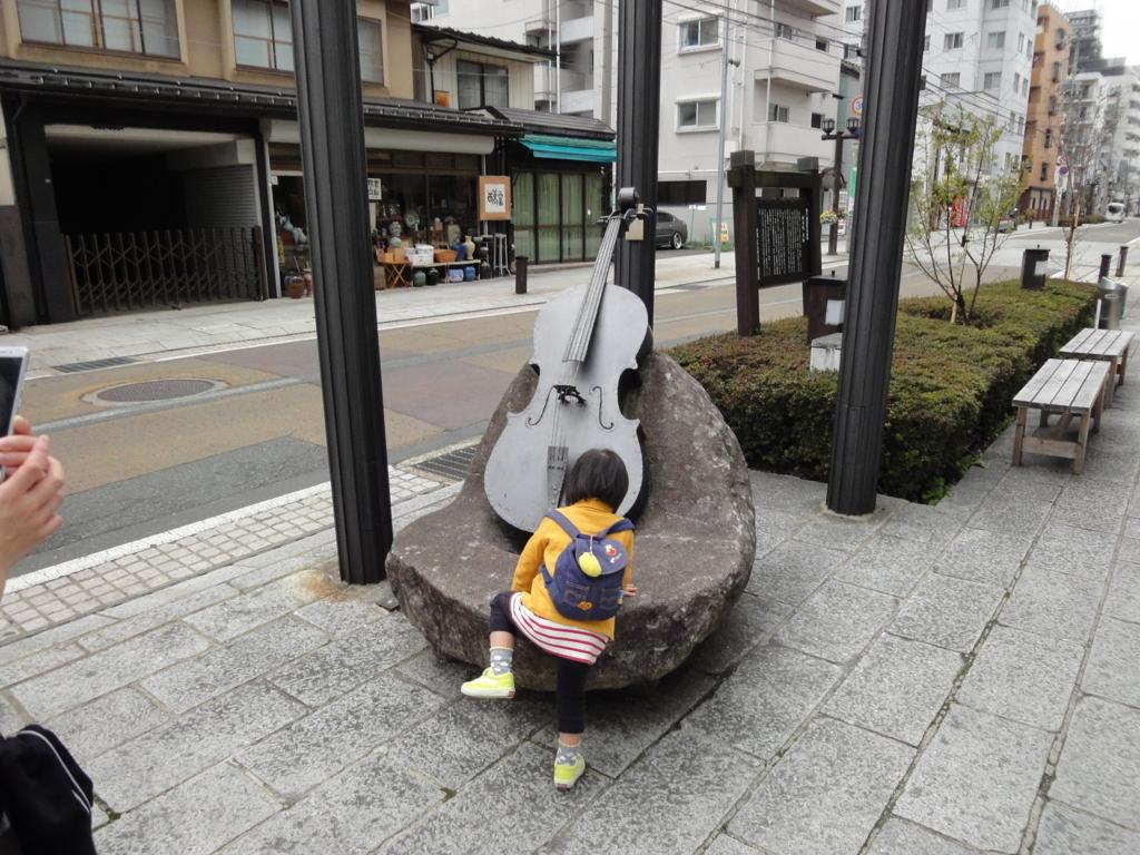 f:id:kamonji224:20180502230634j:plain