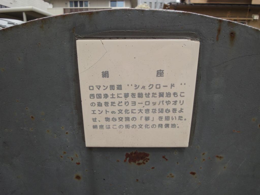 f:id:kamonji224:20180502230807j:plain