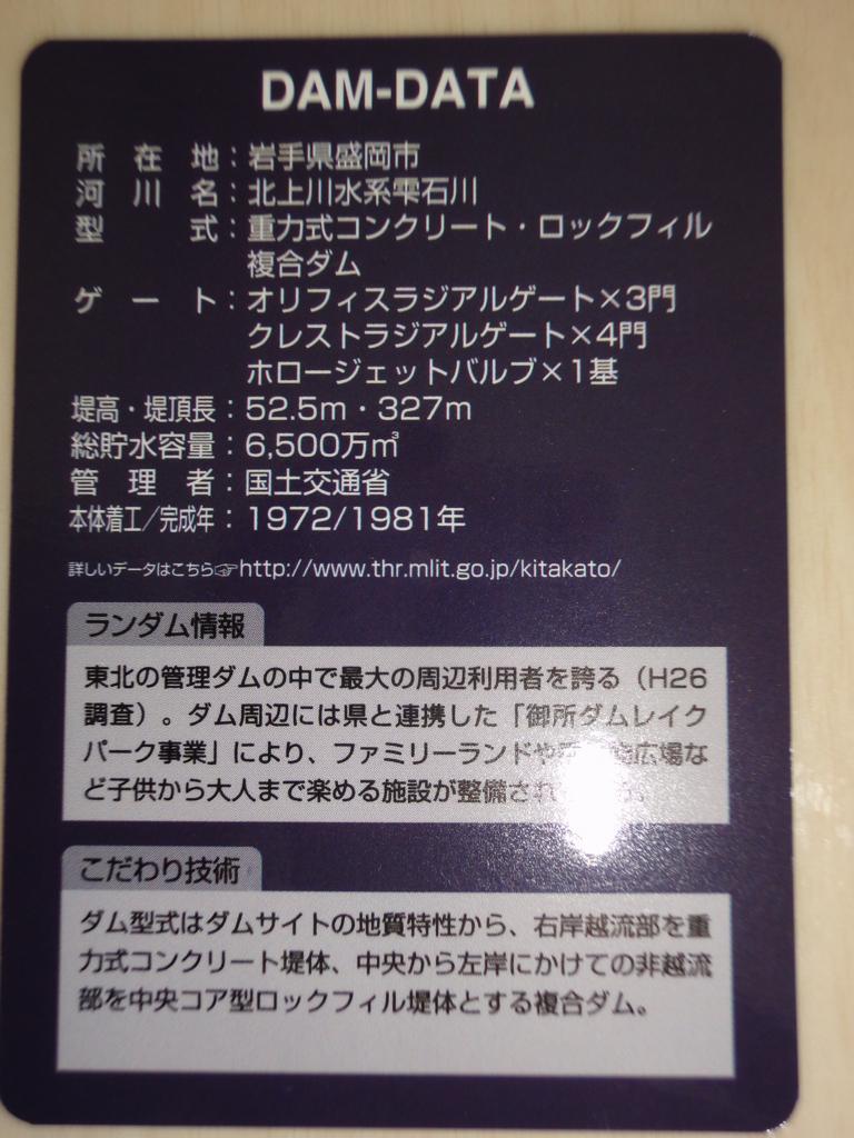 f:id:kamonji224:20180508214359j:plain