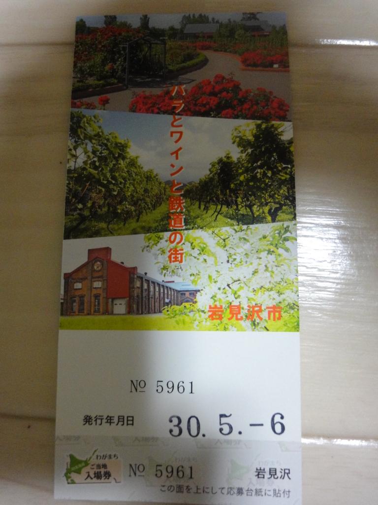 f:id:kamonji224:20180515225405j:plain