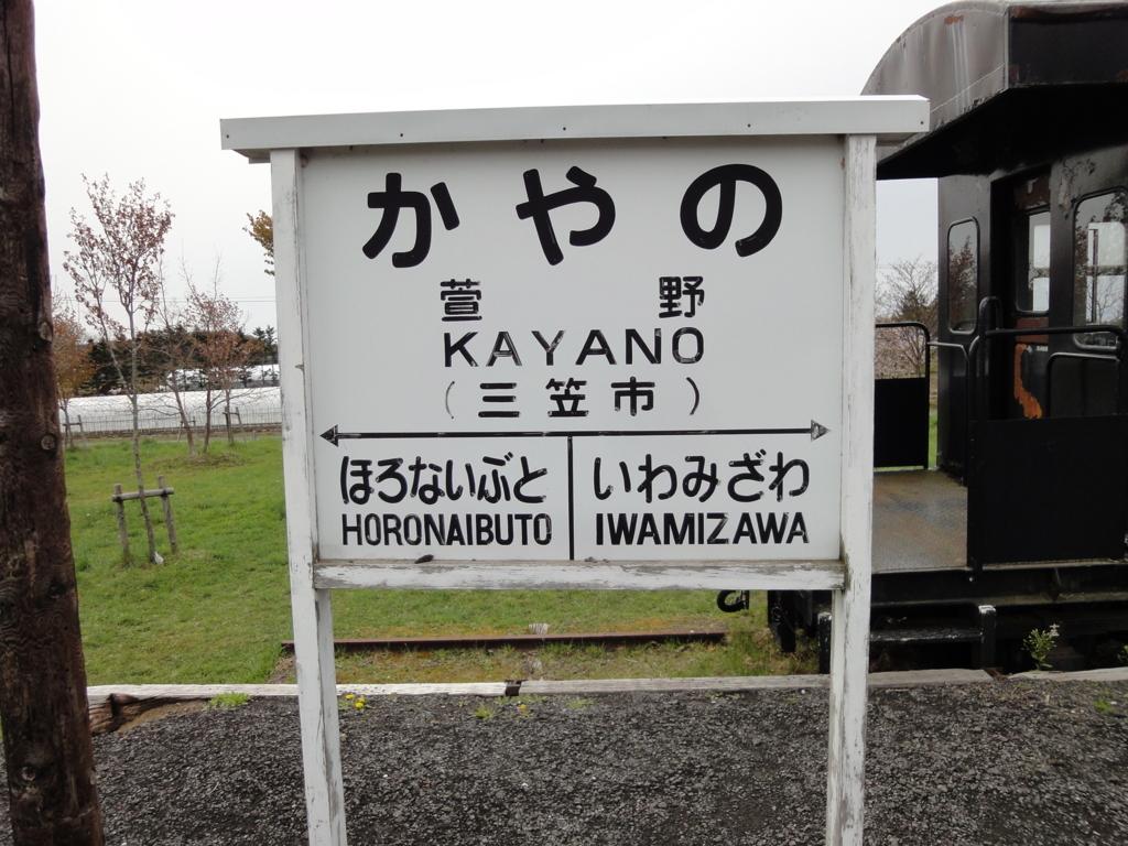 f:id:kamonji224:20180517211112j:plain